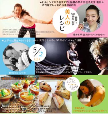 スクリーンショット 2015-04-15 22.42.57
