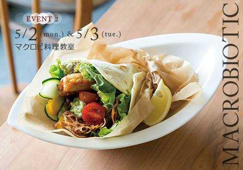 "【GW 5/2・3お料理教室in名古屋】@carafe<span style=""color: #808000;"">※終了しました<font color=""Fuchsia""></font>"